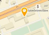 Киевский Муждународный Университет Гражданской Авиации