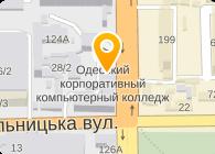 ЧП Одесский Корпоративный Компьютерный Колледж