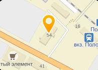 ОАО Полоцкий  хлебозавод