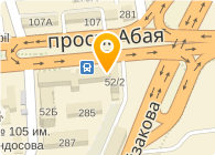 школа ведущих, дикторов и тележурналистов в Алматы, за короткий срок