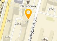 Адвокатский кабинет аверьяновой ю с консультации по вопросам наследования Саратовская улица