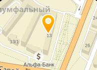 """ТОО Международная академия развития """"KRITANA"""""""