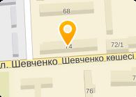 "ИП ""Ахметов А.С."" ""Производственная база"""