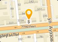 ООО Мечел-Сервис Казахстан