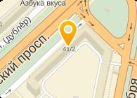 СБЕРБАНК РОССИИ, ДОНСКОЕ ОТДЕЛЕНИЕ № 7813
