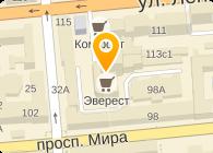 ночи, сладких адреса кадровых агентств город красноярск власть борются