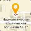 Наркологическая клиническая больница №17 Департамента здравоохранения города Москвы