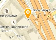 Государственное унитарное предприятие  города Москвы  по эксплуатации высотных  административных и жилых домов