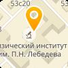 ФИЗИЧЕСКИЙ ИНСТИТУТ ИМ П.Н. ЛЕБЕДЕВА РАН