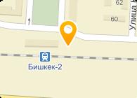 """ЧП ЖУМАНАЗАРОВА КАФЕ """"ДЕНЬ И НОЧЬ"""""""