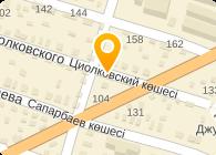 МИР-ИНФО ШЫМКЕНТ
