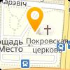 """ООО ОДО """"Визит"""""""