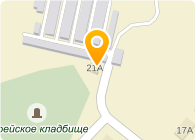 "ООО Автосервис ""Ролис Авто"""