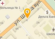 "ООО Турагенство ""МАЛИНА"""