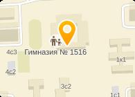 НАЧАЛЬНАЯ ШКОЛА № 1722