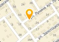 АТТ-БЕРМУДАС, МОРСКОЕ АГЕНТСТВО, ООО