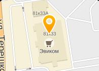 ООО Стальтехнопром