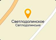 ЗЛАГОДА, АГРОФИРМА, ООО