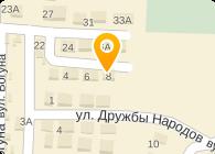УАРДА, ООО