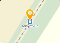 КАПУСТИНСКИЙ ГРАНИТНЫЙ КАРЬЕР, ОАО