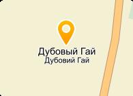 ОВРУЧСКИЙ ЛЕСХОЗ