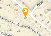 КОФИТИ, ООО