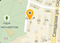 ОДЕСНЕФТЕПРОДУКТ, ОАО