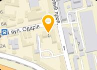 ПАО «Одесагаз»