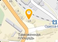 ОДЕМАРА-ИНТЕР, ООО