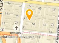 ТРЕК-ФОРВАРД