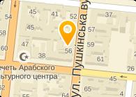 ЮНИ-ОРИЕНТ ШИППИНГ ЭЙДЖЕНСИ