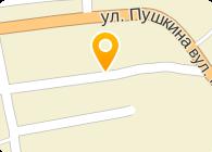 ПЕРЕВАЛЬСКАЯ, ШАХТА, ГОАО