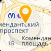 """ООО Агентство Недвижимости """"АН 123"""""""
