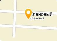 ИМ.КОСМОНАВТОВ, ШАХТА, ГОСУДАРСТВЕННОЕ ОАО