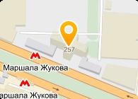 Интернет-магазин светодиодов Lumiers