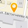"""ООО """"НайсСтрой"""""""