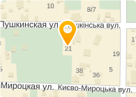 ООО УКРАГРО-2014