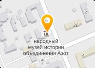 АЛВИГО-КС, НПК, ООО