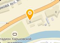 СЕРВИС-ЦЕНТР, ООО