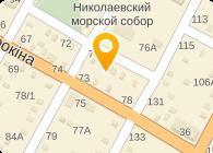 ООО ЮЖПОЛИГРАФСЕРВИС