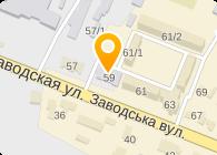 ХМЕЛЬНИЦКИЙ САХАРНЫЙ ЗАВОД, ОАО