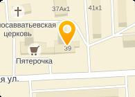 ИМИДЖ-СТУДИЯ ТАНИ КАПИЛЮК