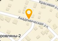 Частное строительное унитарное предприятие  «ГрандисПлюс»