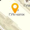 «Жилищник района Новогиреево» Диспетчерская служба