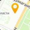 ИП Адвокат Шерубаев Руслан Айтказыевич
