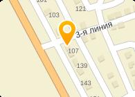 ООО Феникс