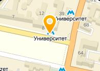 Адвокат Ящук Н.А. и партнёры