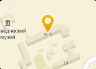 """ООО """"Азия-Телеком2002"""""""