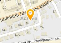 ООО «Котельный завод»