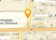 """ООО """"Примьер-Финанс"""""""